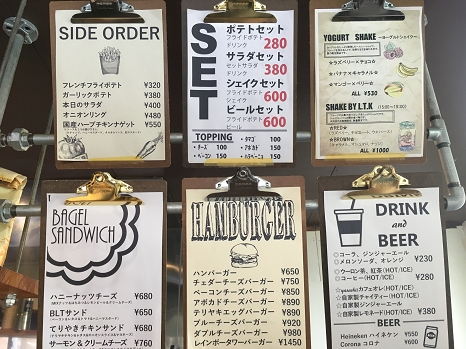 LEATHER_menu.jpg