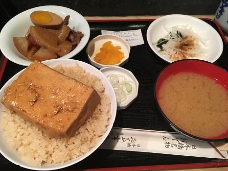 otakou_toumeshi.jpg