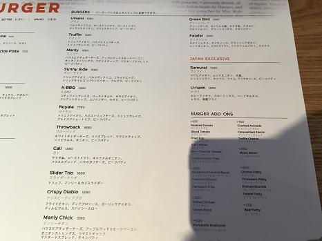 umami_menu.jpg