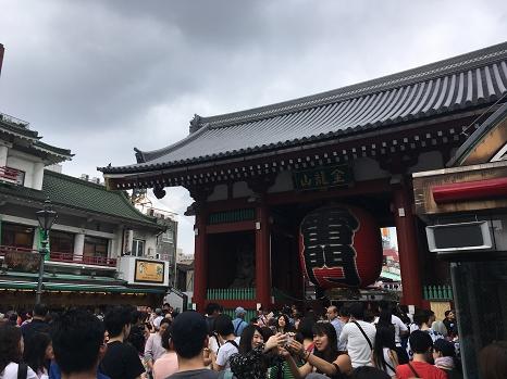 asakusa_kaminarimin2.jpg